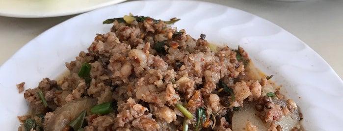 แม่แหอาหารพื้นเมือง is one of ลำพูน, ลำปาง, แพร่, น่าน, อุตรดิตถ์.