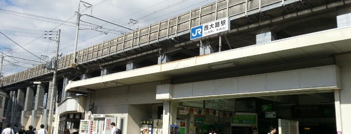 Nishiōji Station is one of JR線の駅.
