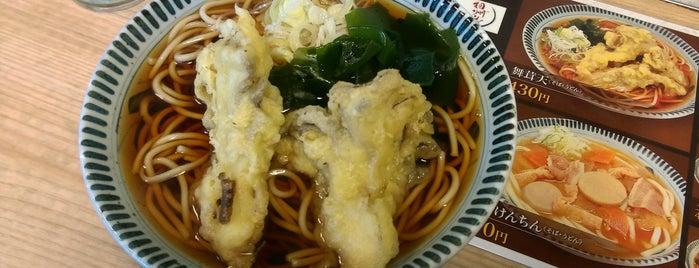 相州そば 海老名店 is one of 海老名・綾瀬・座間・厚木.