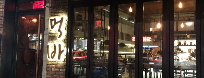 Mokbar BK is one of Ramen NYC.