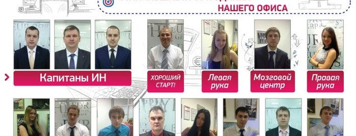 """TeleTrade, офис """"Озерки"""" is one of НЕресторанные спецпредложения Петербурга."""