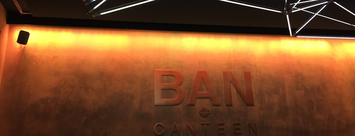 Ban Canteen is one of To-do / Hamburg.