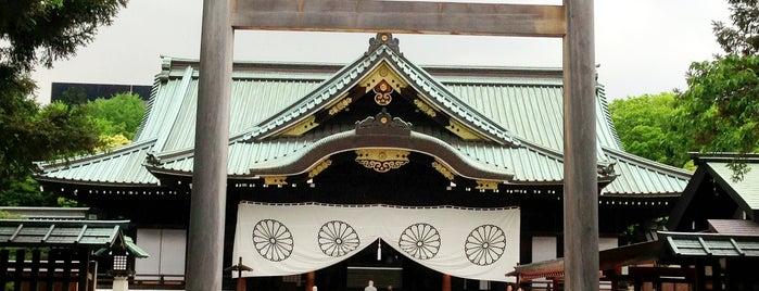 Yasukuni-jinja Shrine is one of 訪れた宗教センター.