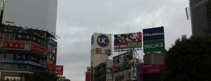 電力館跡 is one of Tokyo-Sibya.