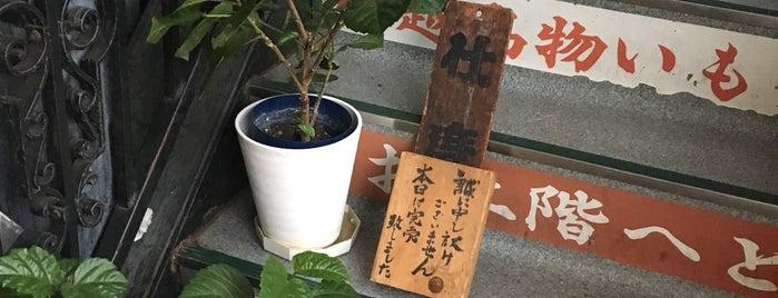 翠扇亭 is one of メンバー.