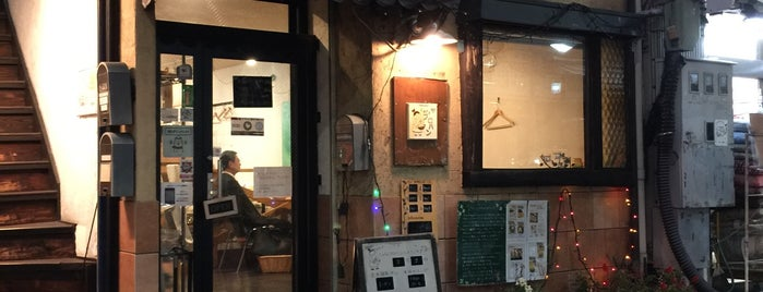 From Hand To Mouth is one of free Wi-Fi in 新宿区.