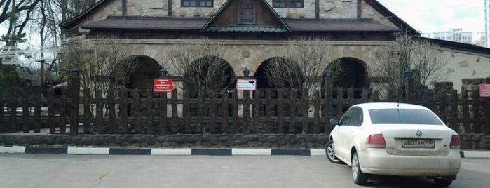 Старый Замок is one of Подольск.
