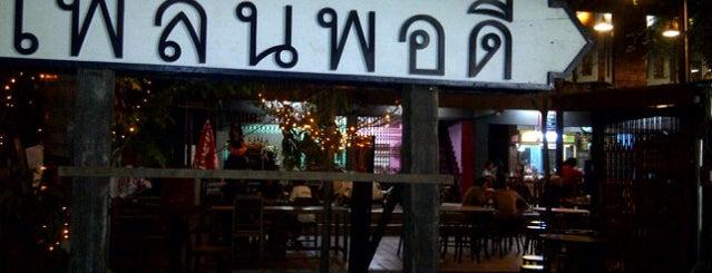 เพลินพอดี is one of Bangkok.