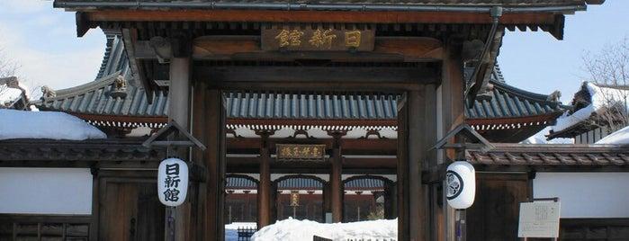 會津藩校 日新館 is one of Jpn_Museums2.