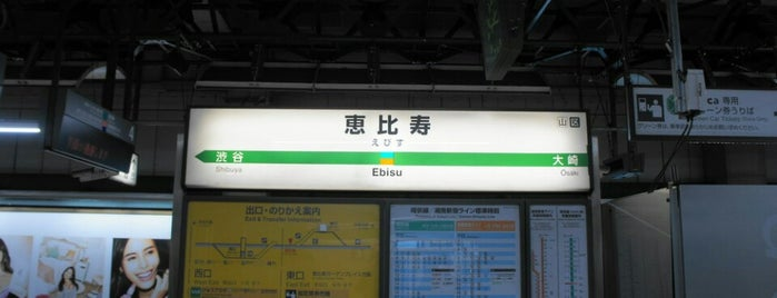 Ebisu Station is one of 首都圏のJR駅.