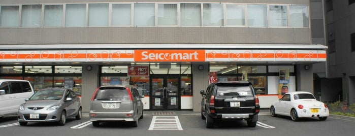 Seicomart is one of コンビニ (Convenience Store).