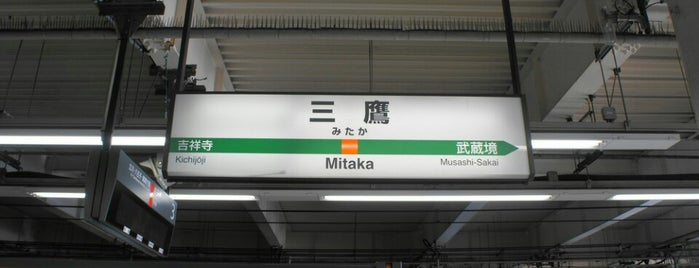 Mitaka Station is one of 首都圏のJR駅.