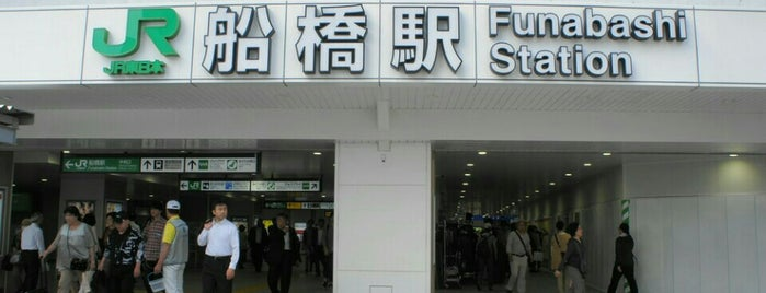 Funabashi Station is one of 首都圏のJR駅.