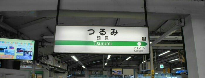 Tsurumi Station is one of 首都圏のJR駅.