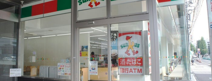 Sunkus is one of コンビニ (Convenience Store).