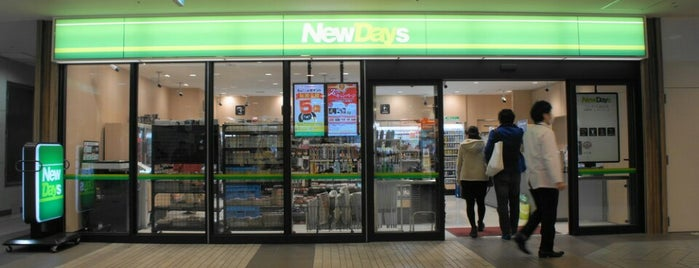 NewDays is one of コンビニ (Convenience Store).