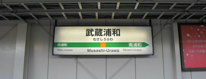 Musashi-Urawa Station is one of 首都圏のJR駅.