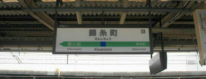 Kinshicho Station is one of 首都圏のJR駅.