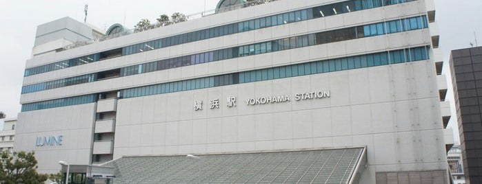 Yokohama Station is one of 首都圏のJR駅.