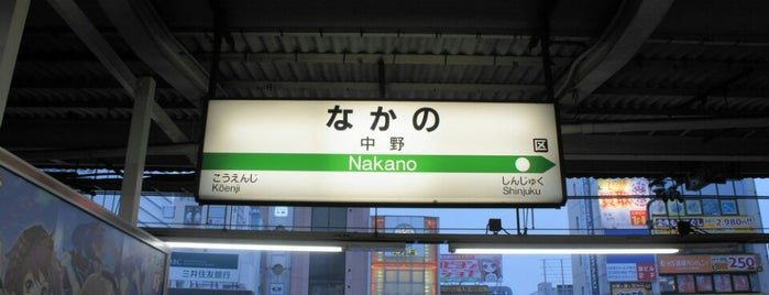 Nakano Station is one of 首都圏のJR駅.
