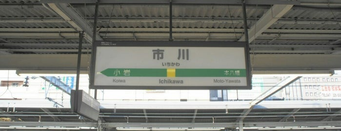 Ichikawa Station is one of 首都圏のJR駅.