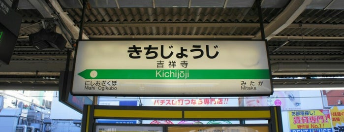 Kichijōji Station is one of 首都圏のJR駅.