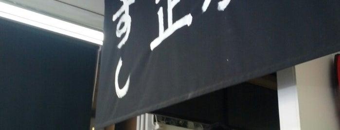Zheng Sushi Bar is one of HelsinkiToDo.