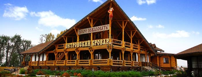 Петровский Бровар is one of Свадьба.