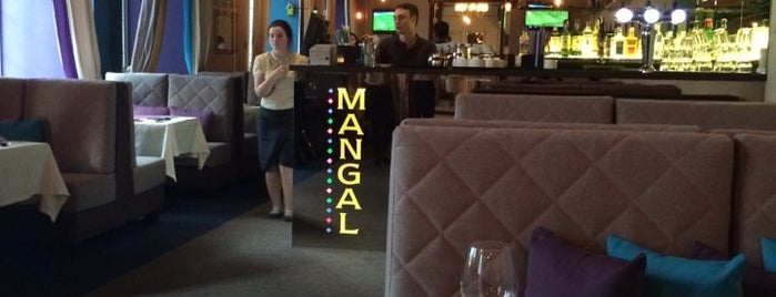 Mangal is one of Food & Drinks (Kyiv).