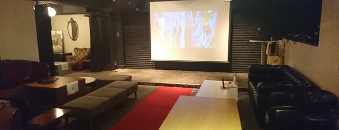 Dining café theater is one of free Wi-Fi in 渋谷区.