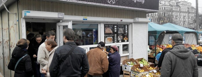 Софра • Смак Криму is one of Уличная еда в Киеве / Worthy street food in Kyiv.