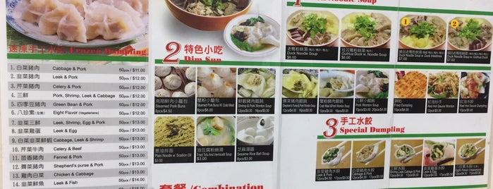 YOZ Shanghai Restaurant is one of asian fare.