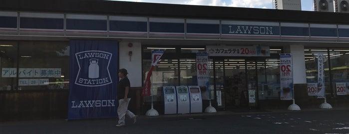 ローソン 中岡崎店 is one of グレート家康公「葵」武将隊.