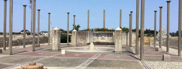 扇状地湧水公苑 is one of とやまのサイクリングロード.