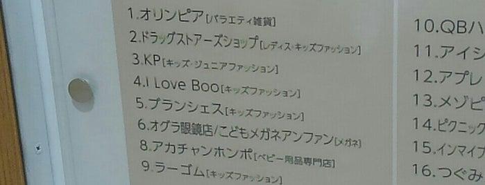 I Love Boo is one of lieu a Tokyo 3.