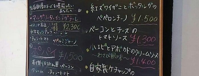 薪釜屋 Rookie is one of 食べたいもの.