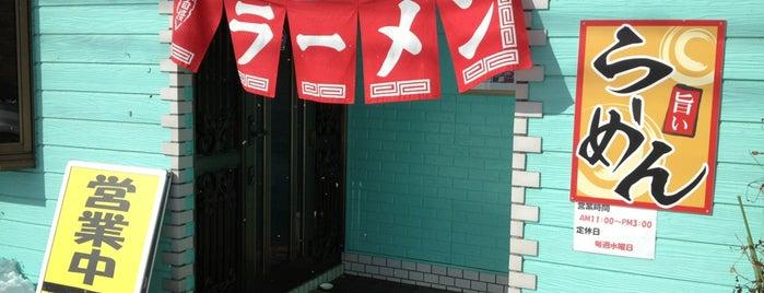 らーめん屋 is one of Ramen shop in Morioka.