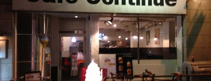 Cafe Continue is one of Kansai.