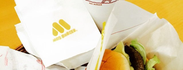 MOS Burger is one of SG Eating Places.
