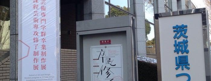 茨城県つくば美術館 is one of Jpn_Museums2.