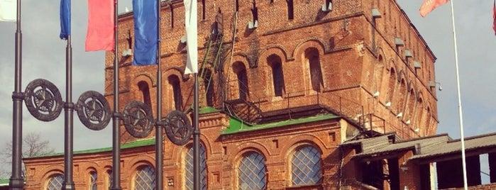 Demetrius Tower is one of Что посмотреть в Нижнем Новгороде.