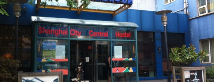 Shanghai City Central Youth Hostel is one of #China.