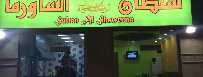 سلطان الشاورما is one of Jeddah.