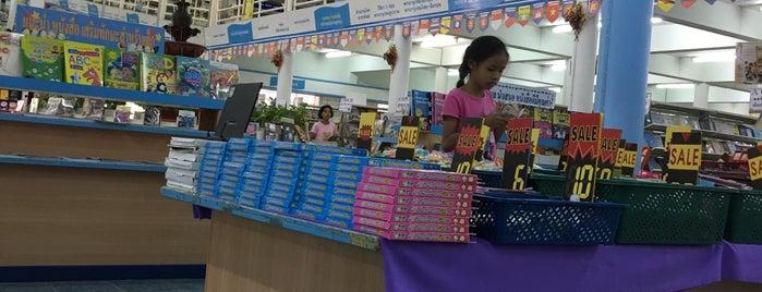 ร้านหนังสือดวงกมลลำปาง is one of ?8.