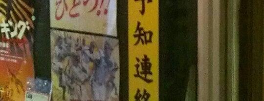 阪神優勝予知連絡会 is one of 何コレ10.