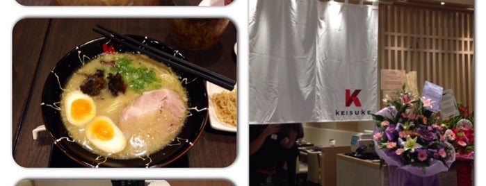 Ramen Dining Keisuke Tokyo is one of Eateries worth going for....