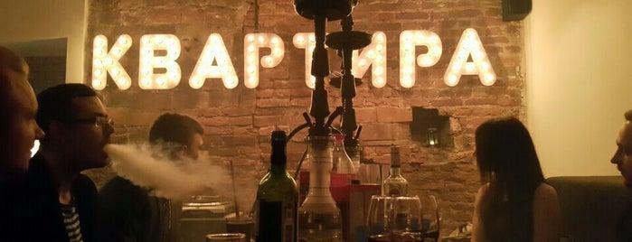 Кальян-бар «Квартира» is one of 4.