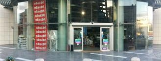 EnPlus | OutletPlus is one of Enplus Mağazalar.