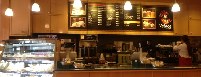 Caffe Veloce is one of foods.