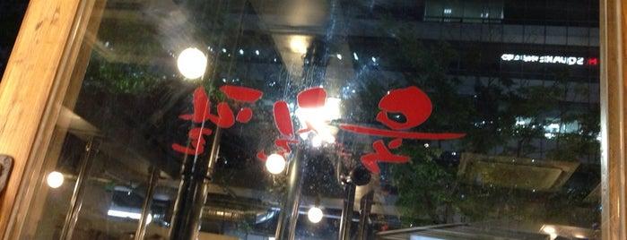 강호동육칠팔 판교H스퀘어점 is one of 판교 Place..